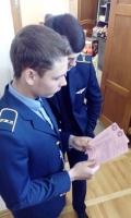 Новороссийск -11.04.2016 г.