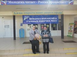 Абинск-19.04.2016 г.