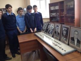 Фотовыставка, посвященная 75-летию профессионально-технического образования в России