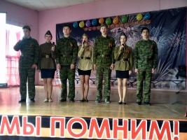 Встреча участников автопробега «Память» со студентами Новороссийского профессионального техникума
