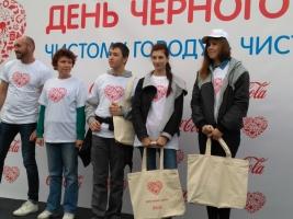 """Итоги конкурса """"День Чёрного моря"""""""