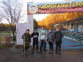 Краевой туристский поход «Дорогами героев»