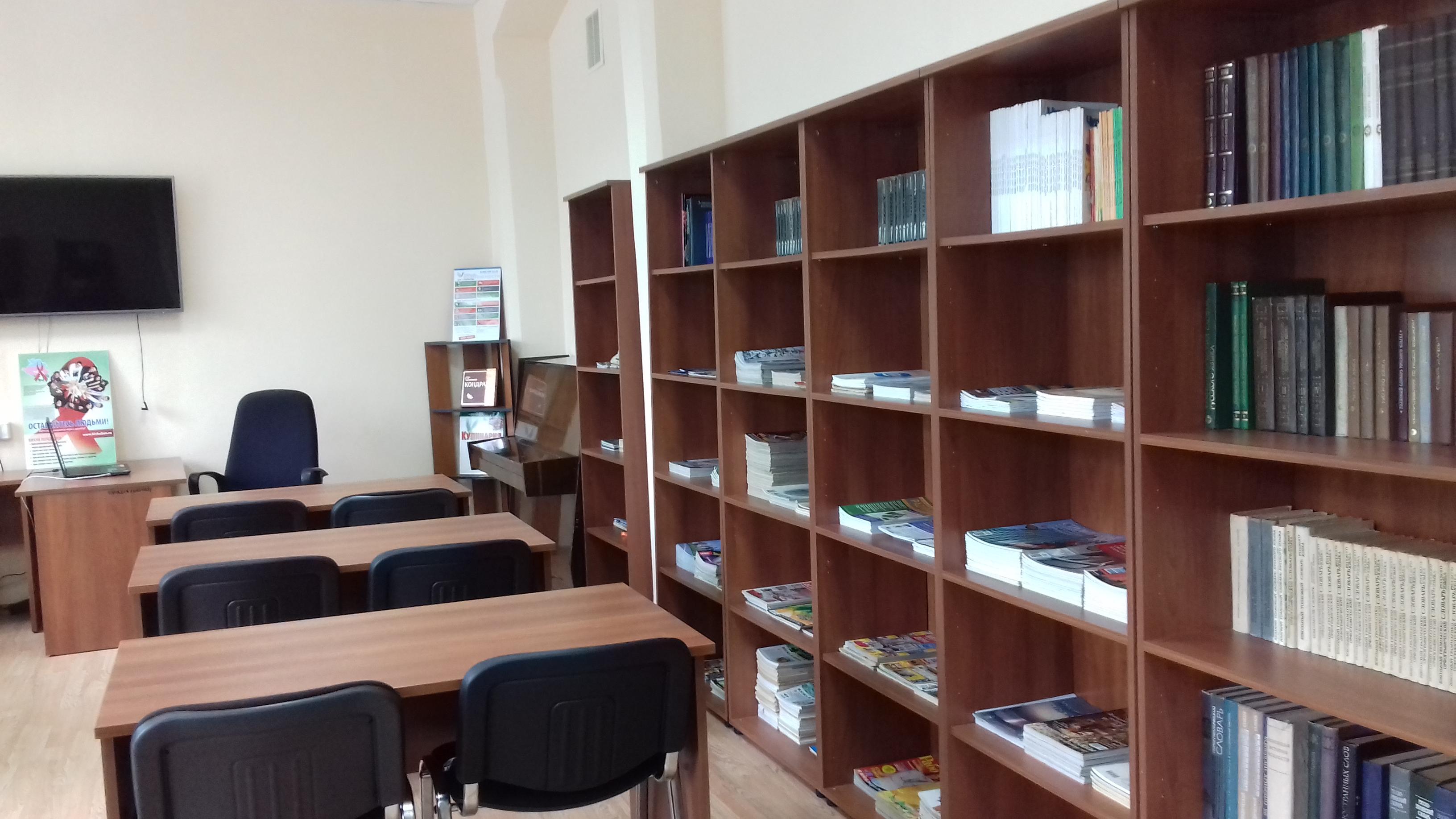 Сведения о библиотеке Библиотека