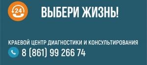 КЦДиК