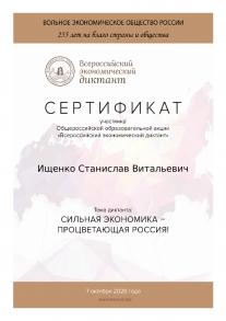 diplom (2)-1
