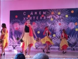 Праздничный концерт ко Дню учителя