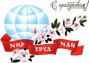 2011_05_01-1