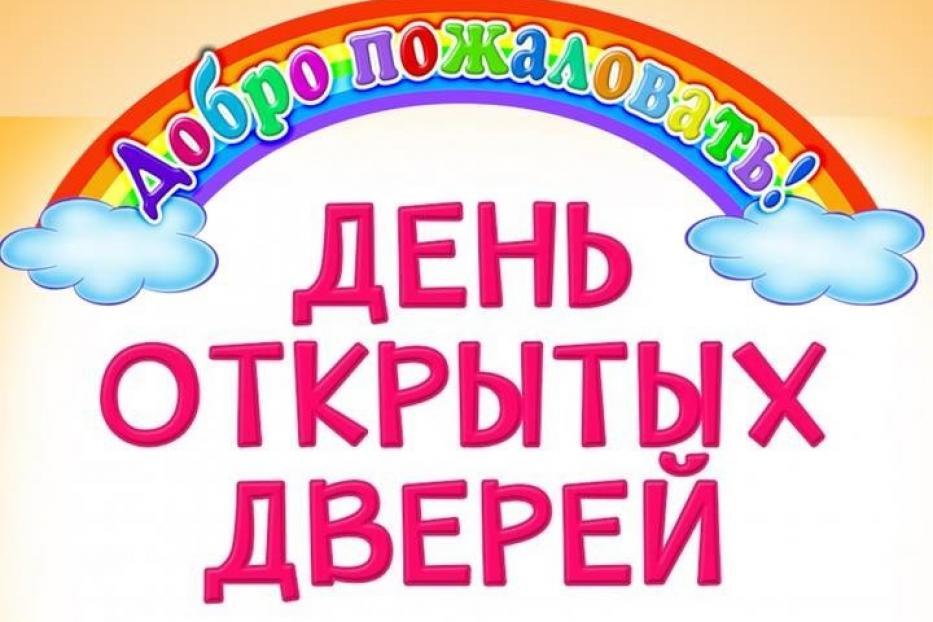 699187_cu933_622