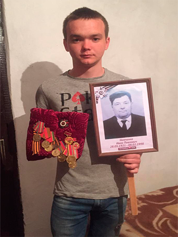 Немченко Иван Павлович