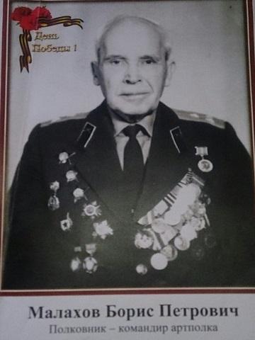 фото ветерана (1)